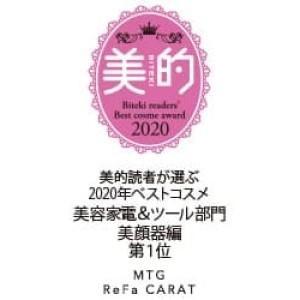 MTG リファカラットフェイス サロンモデル ReFa CARAT FACE SALON MODEL RF-FS2120B 国内正規品 omiyagepark2 07