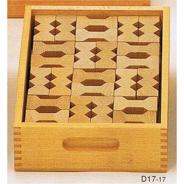 木のおもちゃ ドイツ 木製 知育玩具 ジグザグ積木(デュシマ社)送料無料