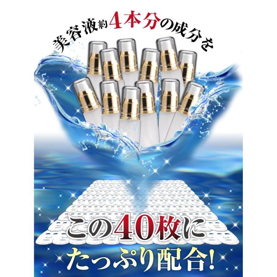業務用 アルブロEGスムースフェイスマスク960枚 (40P×24袋) コットン100 シートマスク パック 美容パック フェイスマスク アルブロ|omoiyari-care|04