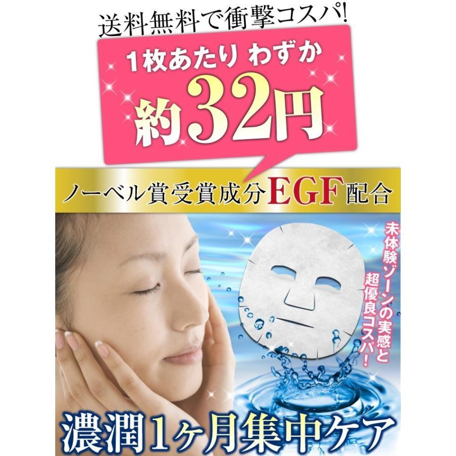 業務用 アルブロEGスムースフェイスマスク360枚 (40P×9袋) コットン100 シートマスク パック 美容パック フェイスマスク アルブロ 1つあたり556円|omoiyari-care|02