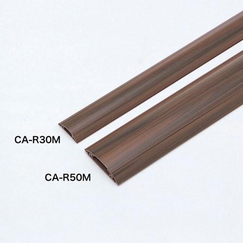 サンワサプライ ケーブルカバー(木目) CA-R30M omotenasi-shop-pro