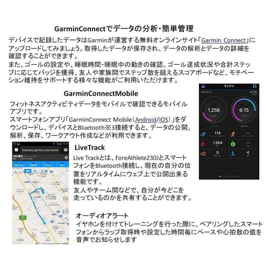 予約販売 GARMIN(ガーミン) 日本正規品 ランニングウォッチ ライフログ 時計 GPS ライフログ ForeAthlete 230J ブラック×ホワイト 日本正規品 GPS F, メイプルウェアショップ:73e4c05a --- airmodconsu.dominiotemporario.com