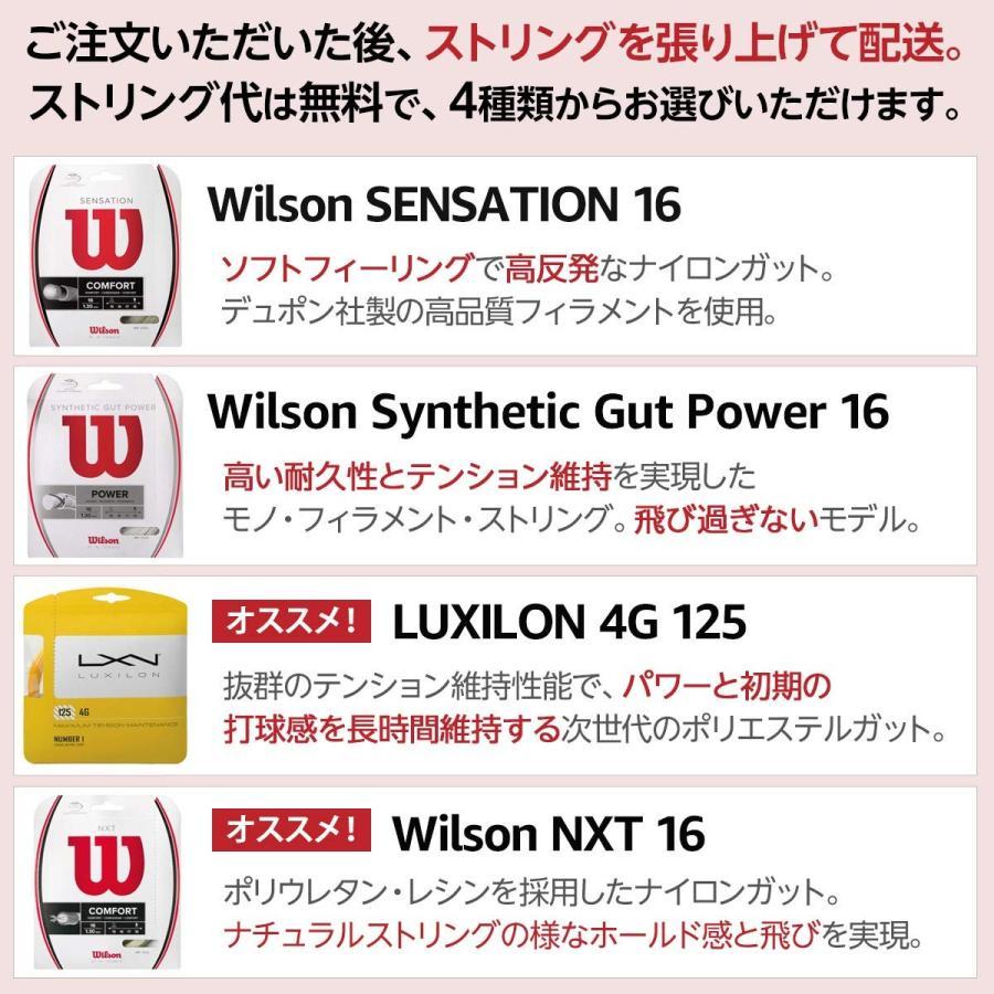 人気ブランド Wilson(ウイルソン) ガット張り上げ対応 硬式 テニスラケット ULTRA TOUR 95JP CV (ウルトラツアー 95JP CV, KEYUCA 27c87719