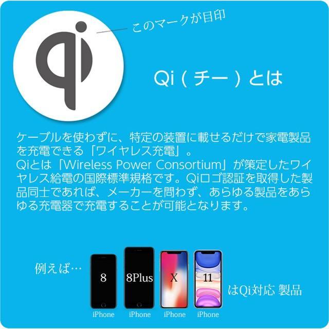 ワイヤレス充電器 iPhoneX iPhone8 iPhone8Plus 置くだけ充電 Qi充電 チー充電 充電パッド AWJ-PD1 BK(ブラック) omsp-sp 04