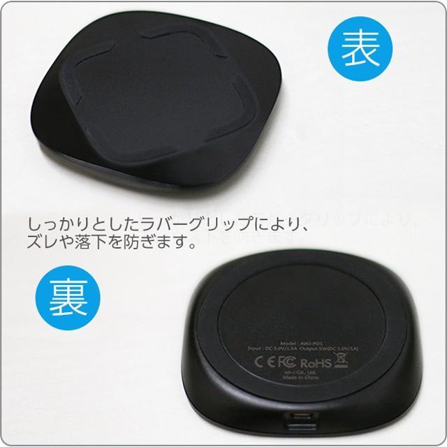 ワイヤレス充電器 iPhoneX iPhone8 iPhone8Plus 置くだけ充電 Qi充電 チー充電 充電パッド AWJ-PD1 BK(ブラック) omsp-sp 05