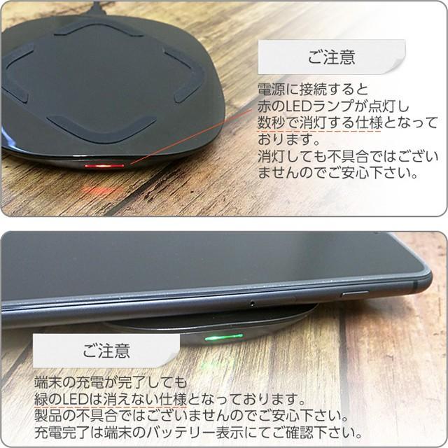 ワイヤレス充電器 iPhoneX iPhone8 iPhone8Plus 置くだけ充電 Qi充電 チー充電 充電パッド AWJ-PD1 BK(ブラック) omsp-sp 07