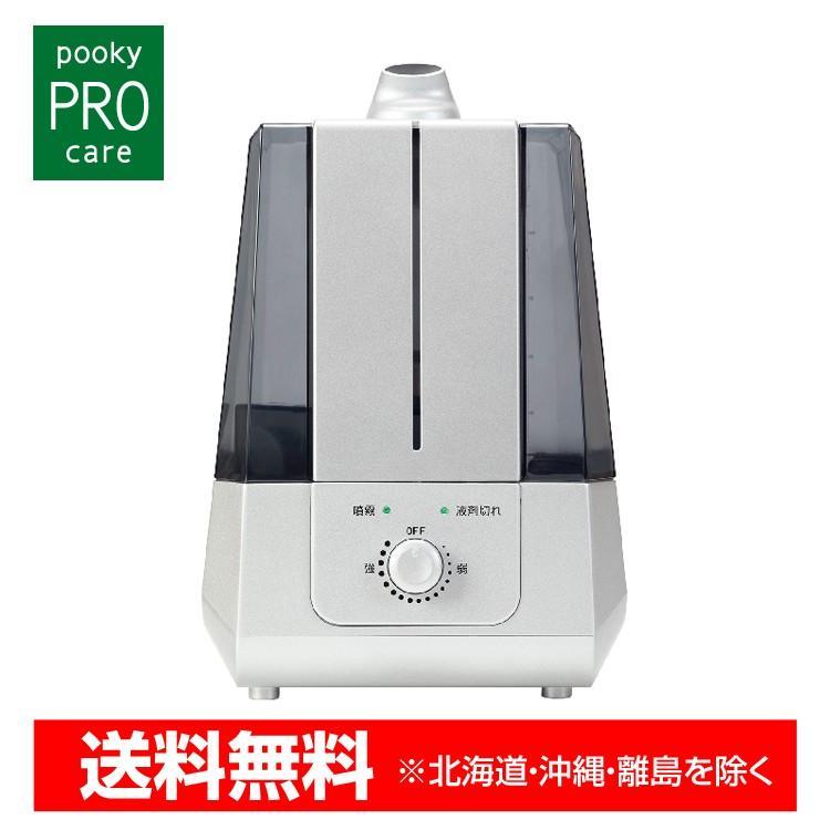次亜塩素酸水対応 ミスト加湿噴霧器 プロミスト PK-603A(S)【空間除菌・消臭・加湿】|omsp-sp