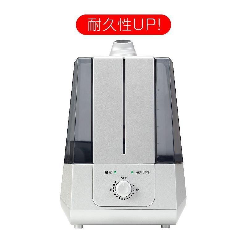 次亜塩素酸水 噴霧器 プロミスト PK-603A(S)+詰め替え用5リットルBOX スターターセット omsp-sp 02