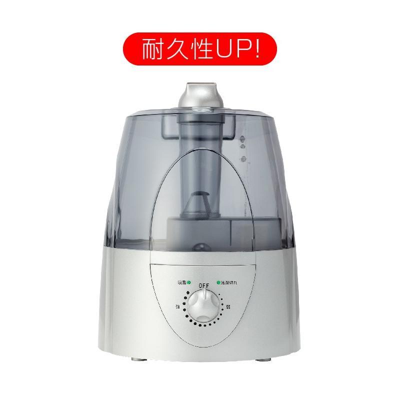 次亜塩素酸水 噴霧器 プロミスト PK-602(S)+詰め替え用5リットルBOX スターターセット|omsp-sp|02