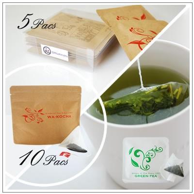 【静岡産紅茶ティーパック】Aroma of Teaシリーズ ティーパック和紅茶1煎パック 2.5g 100円|omuraen|03