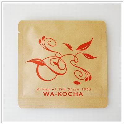 【静岡産紅茶ティーパック】Aroma of Teaシリーズ ティーパック和紅茶1煎パック 2.5g 100円|omuraen|04