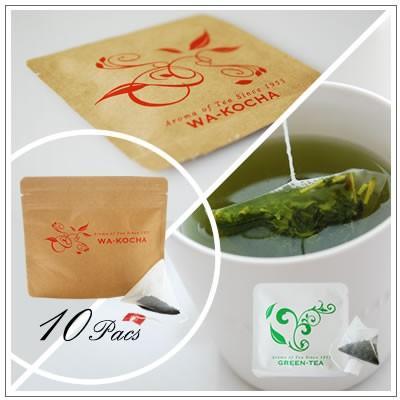 【静岡産紅茶ティーパック】Aroma of Teaシリーズ ティーパック和紅茶1煎パック×5袋入り 2.5g×5袋 600円|omuraen|06