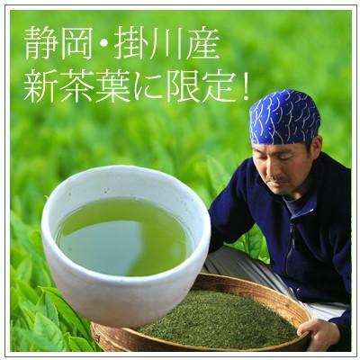 【新茶 免疫力UPをめざそう!20%OFFでたっぷり掛川深蒸し茶】新茶 匠 100g×3本 2,592円|omuraen|04