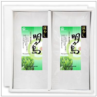 【緑茶ギフトセット】深むし明ヶ島100g 茶袋2本セット 箱入り 2,380円|omuraen