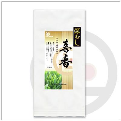 【緑茶ギフトセット】深むし喜香100g 茶袋2本セット 箱入り 3,676円|omuraen|02