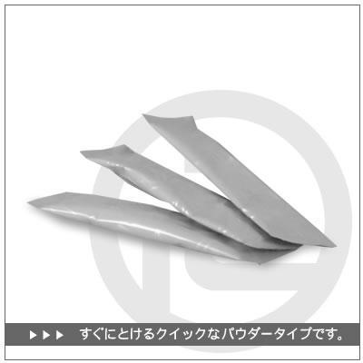 マルベリーグリーンティー ナチュラル パウダースティック0.8g×30包 1,728円 |omuraen|02