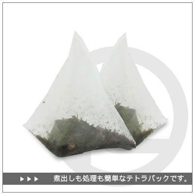【健康茶】静岡県産プーアール茶:大入り30包!痩身美人(そうしんびじん) 4360円 |omuraen|04