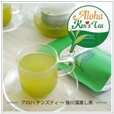 【Aloha Ken's Tea】掛川産深蒸し茶 リーフ 90g 1080円|omuraen