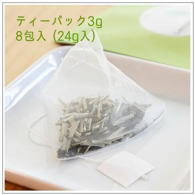 【ハーブブレンド国産フレーバーティ】レモングラス&煎茶 ティーパック8包入 700円 omuraen 02