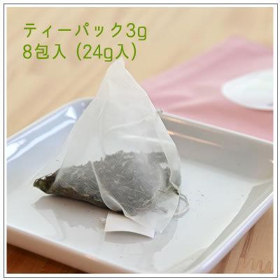 【ハーブブレンド国産フレーバーティ】ペパーミント&焙茶 ティーパック8包入 700円 omuraen 02