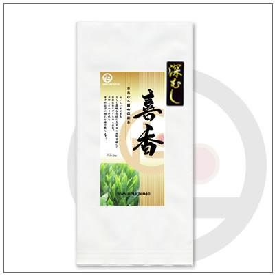 【緑茶〜深蒸し茶】掛川からお届け。 深むし喜香100g 1,728円|omuraen