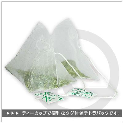 【お湯出し緑茶】本格的緑茶ティーパック 2g×20個入 432円|omuraen|02