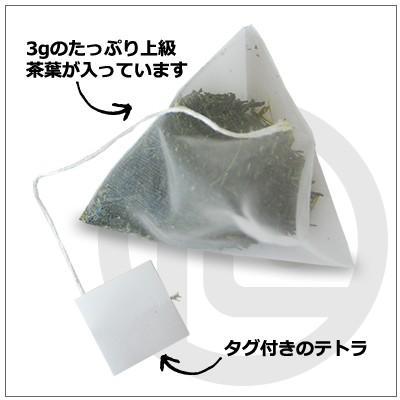【水出し緑茶】一人分を手軽においしくティーバック 3g×20個入り 864円|omuraen|02