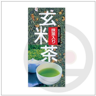 【玄米茶】抹茶入玄米茶170g 432円|omuraen