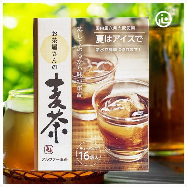 【麦茶】お茶屋さんの麦茶10g×16個入 324円|omuraen