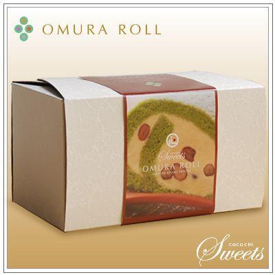 【ロールケーキ】おおむらロール 抹茶ときなこのムース仕立て 1本|omuraen|02