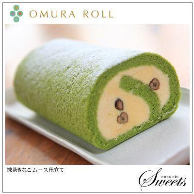 【ロールケーキ】おおむらロール 抹茶ときなこのムース仕立て 1本|omuraen|04