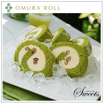 【ロールケーキ】おおむらロール 抹茶ときなこのムース仕立て 1本|omuraen|08