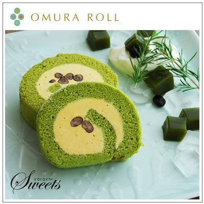 【ロールケーキ】おおむらロール 抹茶ときなこのムース仕立て 1本|omuraen|09