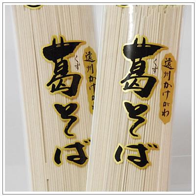 【食品】葛そば(乾麺) 432円  omuraen 04