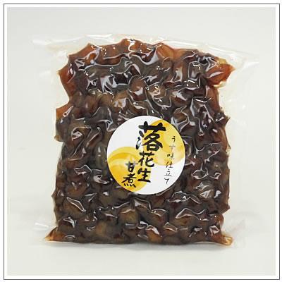 【食品】落花生甘煮 540円 |omuraen|02