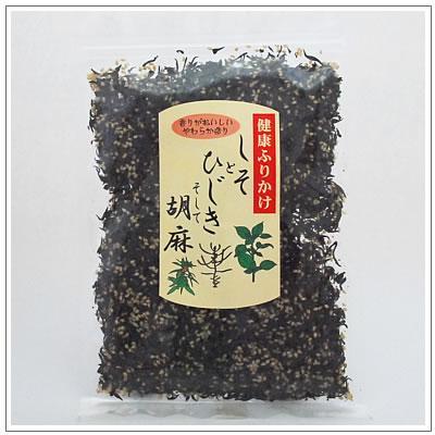 【食品】しそとひじきそして胡麻 540円 |omuraen|02