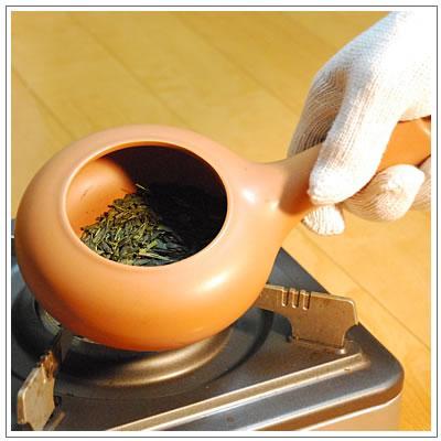 【茶道具】焙じたてをいただく★myほうじ茶作り ほうじ器 2,200円|omuraen|02