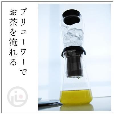【茶道具】ハリオ・スロードリップブリューワー 5,500円 omuraen