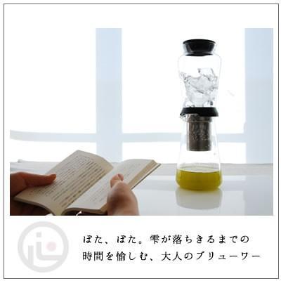 【茶道具】ハリオ・スロードリップブリューワー 5,500円 omuraen 02