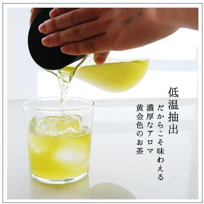 【茶道具】ハリオ・スロードリップブリューワー 5,500円 omuraen 06