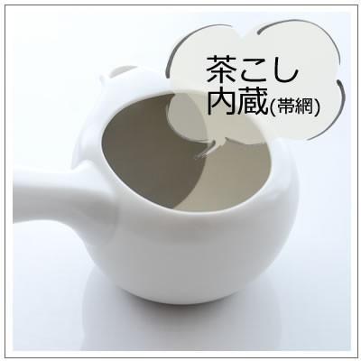 【茶道具】蓋なし急須 ちゃーみる 白 2,530円!|omuraen|05