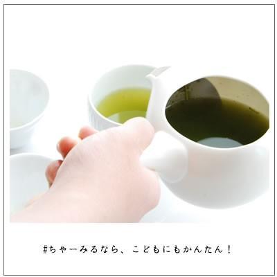 【茶道具】蓋なし急須 ちゃーみる 白 2,530円!|omuraen|07