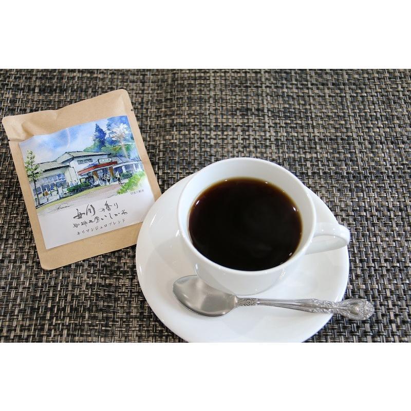珈琲工房いしかわ 女川コーヒー18個セット(ワンドリップコーヒー)|onagawa-again|04