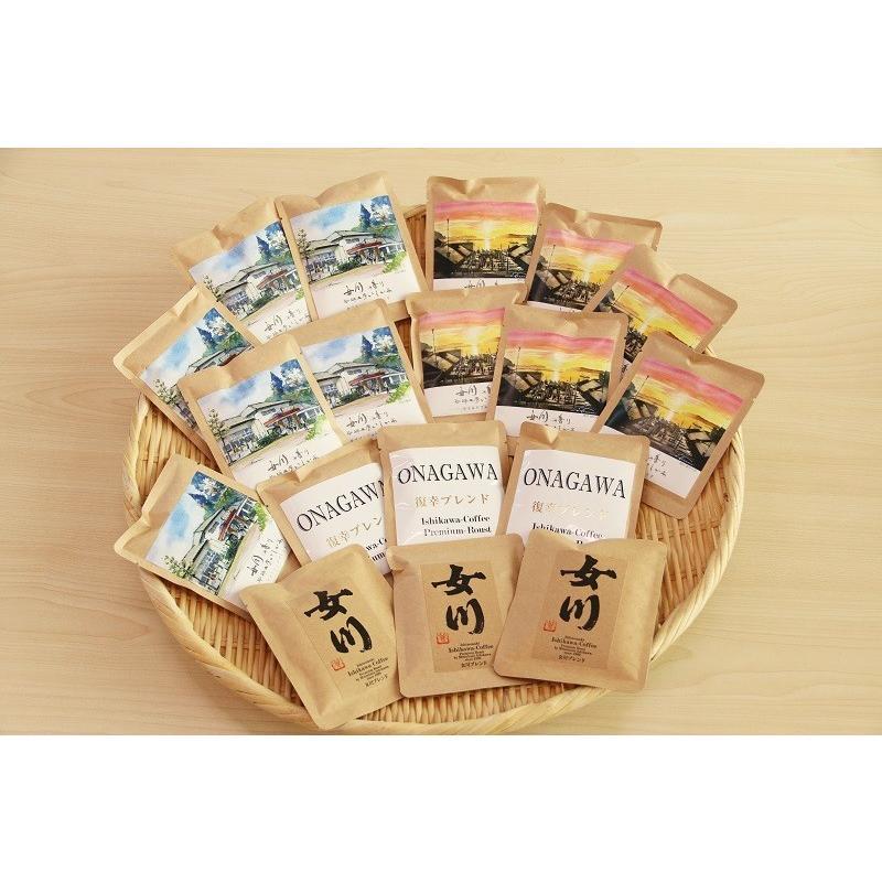 珈琲工房いしかわ 女川コーヒー18個セット(ワンドリップコーヒー)|onagawa-again|07