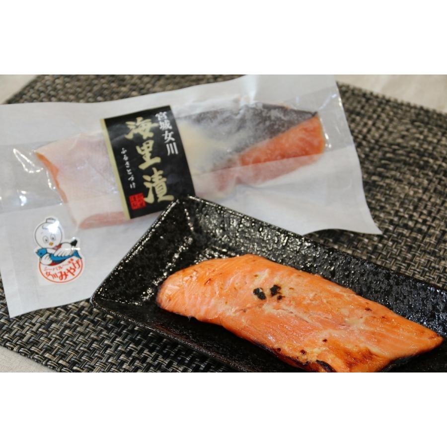女川産銀鮭使用漬魚 海里漬10枚セット OM-02 onagawa-again 02