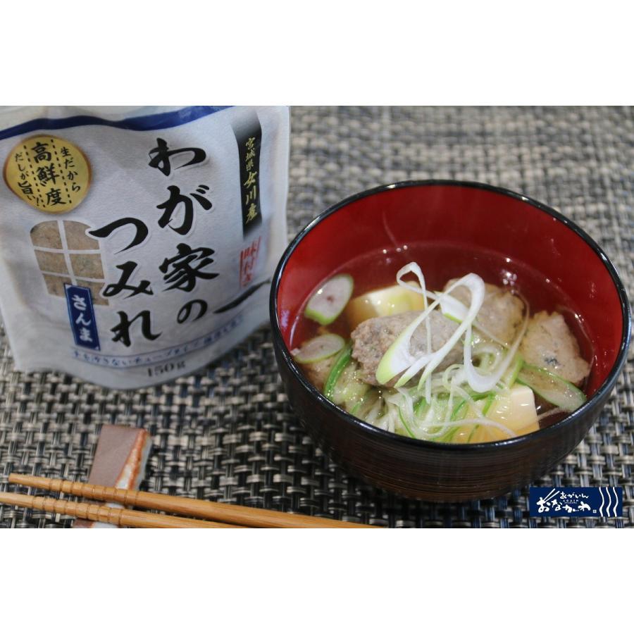 送料無料! さんますり身食べ比べ2種セット onagawa-again 02