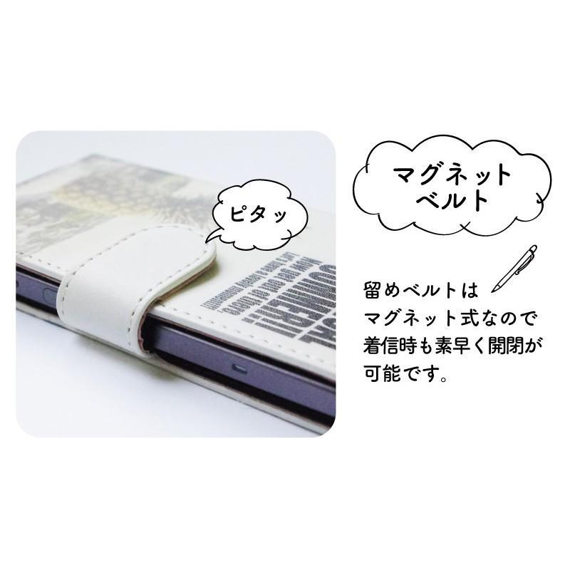 スマホケース 手帳型 iPhone13 iPhone12 iPhoneSE第2世代 iPhone8 AQUOS GooglePixel  Xperia Galaxyなど多機種制作対応 015_北欧(ブラウン) onamae-seal 04