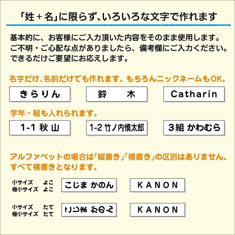 お名前シール 算数セット (白地/ミニ) onamaeoukoku 10