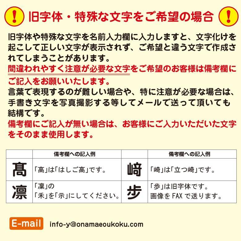お名前シール 算数セット (白地/ミニ) onamaeoukoku 11