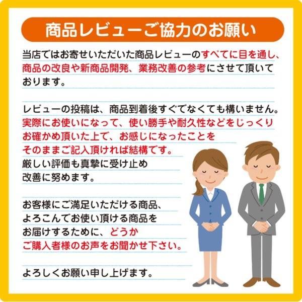 お名前シール 算数セット (白地/ミニ) onamaeoukoku 15